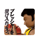 元気が出るバスケ(個別スタンプ:03)