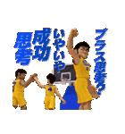 元気が出るバスケ(個別スタンプ:05)