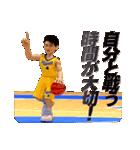 元気が出るバスケ(個別スタンプ:09)