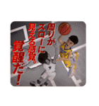 元気が出るバスケ(個別スタンプ:36)