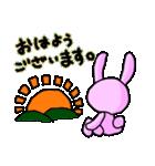 ぴんくうさぎーにゅ(個別スタンプ:01)