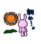 ぴんくうさぎーにゅ(個別スタンプ:02)