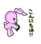 ぴんくうさぎーにゅ(個別スタンプ:03)