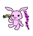 ぴんくうさぎーにゅ(個別スタンプ:04)
