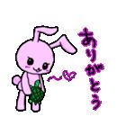 ぴんくうさぎーにゅ(個別スタンプ:05)