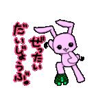 ぴんくうさぎーにゅ(個別スタンプ:12)