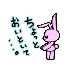 ぴんくうさぎーにゅ(個別スタンプ:13)