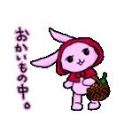 ぴんくうさぎーにゅ(個別スタンプ:14)