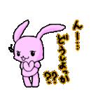ぴんくうさぎーにゅ(個別スタンプ:15)