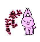 ぴんくうさぎーにゅ(個別スタンプ:16)
