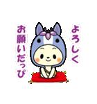 ちりゅっぴ(個別スタンプ:03)
