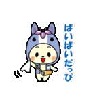 ちりゅっぴ(個別スタンプ:04)