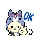 ちりゅっぴ(個別スタンプ:08)