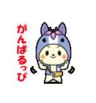 ちりゅっぴ(個別スタンプ:28)