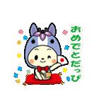 ちりゅっぴ(個別スタンプ:31)