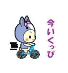 ちりゅっぴ(個別スタンプ:35)