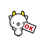 つのぬこさん(個別スタンプ:01)
