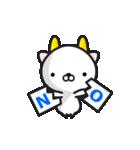 つのぬこさん(個別スタンプ:02)