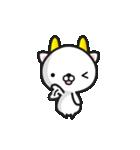 つのぬこさん(個別スタンプ:03)