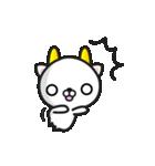 つのぬこさん(個別スタンプ:08)