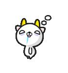つのぬこさん(個別スタンプ:09)