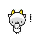 つのぬこさん(個別スタンプ:15)