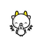 つのぬこさん(個別スタンプ:22)