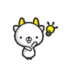 つのぬこさん(個別スタンプ:39)