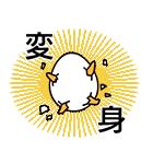 ぐでたま しゃべるアニメ~変身~(個別スタンプ:01)