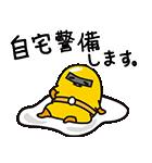 ぐでたま しゃべるアニメ~変身~(個別スタンプ:02)