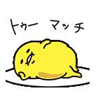 ぐでたま しゃべるアニメ~変身~(個別スタンプ:03)