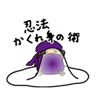 ぐでたま しゃべるアニメ~変身~(個別スタンプ:04)