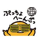 ぐでたま しゃべるアニメ~変身~(個別スタンプ:05)