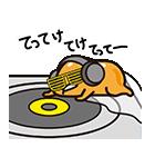 ぐでたま しゃべるアニメ~変身~(個別スタンプ:06)