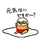 ぐでたま しゃべるアニメ~変身~(個別スタンプ:07)
