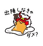 ぐでたま しゃべるアニメ~変身~(個別スタンプ:08)