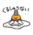 ぐでたま しゃべるアニメ~変身~(個別スタンプ:09)