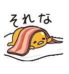 ぐでたま しゃべるアニメ~変身~(個別スタンプ:10)