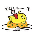 ぐでたま しゃべるアニメ~変身~(個別スタンプ:13)