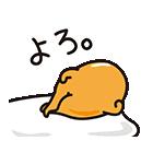 ぐでたま しゃべるアニメ~変身~(個別スタンプ:14)