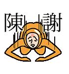 ぐでたま しゃべるアニメ~変身~(個別スタンプ:17)