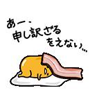 ぐでたま しゃべるアニメ~変身~(個別スタンプ:18)