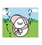 ぐでたま しゃべるアニメ~変身~(個別スタンプ:19)