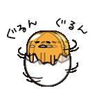 ぐでたま しゃべるアニメ~変身~(個別スタンプ:21)