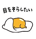 ぐでたま しゃべるアニメ~変身~(個別スタンプ:22)