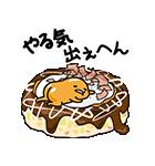 ぐでたま しゃべるアニメ~変身~(個別スタンプ:23)