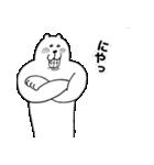 自由に生きるクマ(個別スタンプ:4)