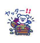 ☆マリンくま★第2弾(個別スタンプ:01)
