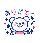 ☆マリンくま★第2弾(個別スタンプ:03)