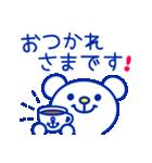 ☆マリンくま★第2弾(個別スタンプ:04)